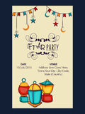 Ramadan Kareem Iftar party celebration invitation card. Holy month of Muslim community, Ramadan Kareem Iftar party celebration invitation card with beautiful