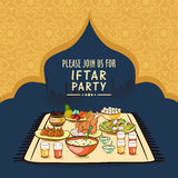 Ramadan Kareem Iftar party celebration invitation card. Holy month of prayer, Ramadan Kareem celebration with beautiful invitation card for Iftar party royalty free illustration