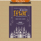 Ramadan Kareem Iftar party celebration invitation card. Stock Photos