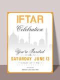 Ramadan Kareem Iftar party celebration invitation card. Stock Image