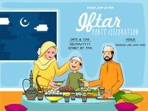 Ramadan Kareem Iftar Party Invitation Card Fotografia Stock
