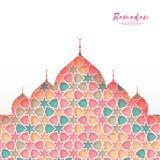 Ramadan Kareem Il modello arabo ornamentale rosa con la moschea in carta ha tagliato lo stile Modello di arabesque illustrazione di stock