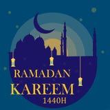 Ramadan kareem illustratie aan websiteontwerp vector illustratie