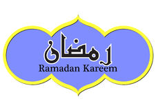 Ramadan Kareem Illustration Stock Image