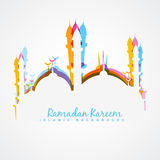 Ramadan kareem illustration Stock Photography