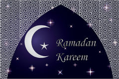 Ramadan Kareem Royalty Free Stock Image