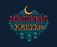 Ramadan Kareem illustration Royalty Free Stock Images