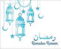 Ramadan Kareem Illustrazione di vettore Fotografia Stock