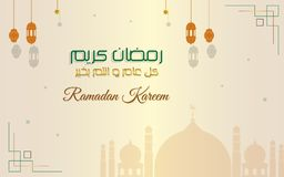 Ramadan-kareem im dunklen Hintergrund der kufic Goldkalligraphie mit geometrischem Muster, Laterne und Schattenmoschee vektor abbildung