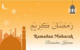 Ramadan-kareem im dunklen Hintergrund der orange Kalligraphie mit geometrischem Muster, Laterne und Schattenmoschee stock abbildung