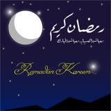 Ramadan-kareem im dunklen Hintergrund ruqa Kalligraphie mit geometrischem Muster, Laterne und Schattenmoschee vektor abbildung