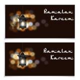 Ramadan Kareem inscription. Flyers, postcards or invitations. Flashlights in oriental style. Against the background of Stock Photos