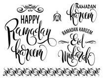 Ramadan Kareem Insieme del logos del Ramadan illustrazione vettoriale