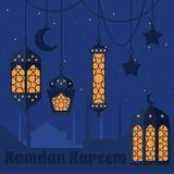 Ramadan Kareem - insieme della cultura notti, fondo di progettazione di tema, di religione santi islamici del Ramadan latern, del Fotografie Stock Libere da Diritti