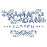 Ramadan Kareem. Intricate arabic lantern on floral design decorated Ramadan Kareem stock photography