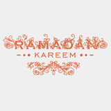 Ramadan Kareem. Intricate arabic lantern on floral design decorated Ramadan Kareem Royalty Free Stock Image