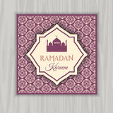 Ramadan Kareem invitation Stock Photography