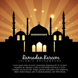 Ramadan kareem islamic background Royalty Free Stock Photo