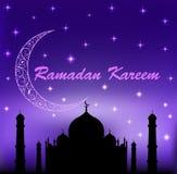 Ramadan Kareem islamic background. Eid mubarak. Islam holly mont. H. Ramadan greeting template. Arabic design stock illustration