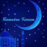 Ramadan Kareem islamic background. Eid mubarak. Islam holly month. Ramadan greeting template. Arabic design stock illustration