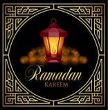 Ramadan Kareem islamic background. Eid mubarak. Islam holly month. Vector illustration of lighting lantern. Ramadan greeting template. Arabic design. Intricate Stock Photo