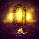 Ramadan Kareem islamic background. Eid mubarak. Stock Photo