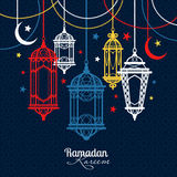 Ramadan Kareem. Islamic background. Stock Photography