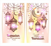 Ramadan Kareem. Islamic background. lamps for Ramadan. Banners s Stock Photo