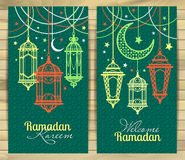 Ramadan Kareem. Islamic background. Lamps for Ramadan. Stock Image