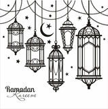 Ramadan Kareem. Stock Image