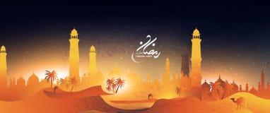 Ramadan Kareem Islamic design royaltyfri illustrationer