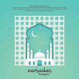 Ramadan Kareem islamic greeting card design with 3D dome mosque, door or window, and pattern element. paper cut background style. Vector illustration Royalty Free Stock Photos