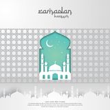 Ramadan Kareem islamic greeting card design with 3D dome mosque, door or window, and pattern element. paper cut background style. Vector illustration Royalty Free Stock Image