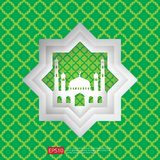 Ramadan Kareem islamic greeting card design with 3D dome mosque element in paper cut style. background Vector illustration.  Royalty Free Stock Photo