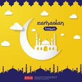 Ramadan Kareem islamic greeting design with dome mosque element in flat style. background Vector illustration.  Stock Photo