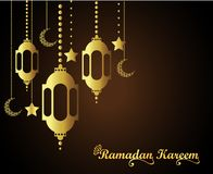 Ramadan kareem islamic greeting design  with lantern and calligraphy. vector illustration