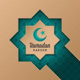 Ramadan Kareem islamic greeting design moon ornament with arabic pattern. Modern, Simply, Minimalist, Brown, Green vector illustration