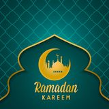 Ramadan Kareem islamic greeting design moon ornament with arabic pattern. Modern, Simply, Minimalist, Golden, Green royalty free illustration