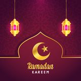 Ramadan Kareem islamic greeting design moon ornament mosque dome with arabic pattern. Modern, Simply, Minimalist vector illustration