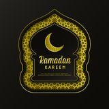 Ramadan Kareem islamic greeting design moon ornament mosque dome with arabic pattern. Modern, Simply, Minimalist, Gold, Black royalty free illustration