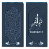 Ramadan Kareem, islamic greeting or invitation card template. Royalty Free Stock Photos