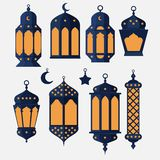 Ramadan Kareem - Islamic Holy Nights, Theme Design background, Ramadan latern, saint fest, arabian and turk religion culture set,. Ramadan Kareem - Islamic Holy Stock Image