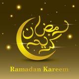 Ramadan Kareem islamic  illustration, greeting design mosque dome, arabic pattern with lantern and calligraphy. Vector illustration of a lantern Fanus. the Royalty Free Stock Photo