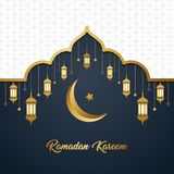 Ramadan Kareem Islamic lyxig vit guld- elegant exklusiv bakgrundsmall stock illustrationer