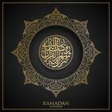 Ramadan Kareem islamic pray in arabic calligraphy. With round morocco classic floral pattern. illustration vector illustration