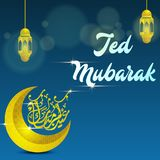 Ramadan Kareem islamic vector illustration, greeting design mosque dome, arabic pattern with lantern and calligraphy. Vector illustration of a lantern Fanus. the Stock Image