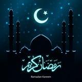 Ramadan Kareem, islamische Feier Stockfotos