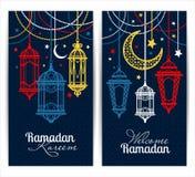 ramadan kareem islamisk bakgrund royaltyfri illustrationer