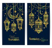 ramadan kareem islamisk bakgrund lampor för Ramadan baner ställde in stock illustrationer