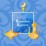 Ramadan Kareem Islamskiego Dishware Dekoracyjny miotacz ilustracji